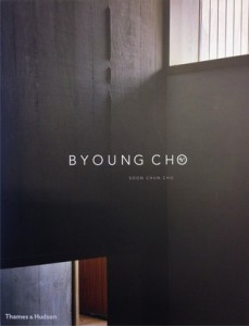 Byoung Cho Titel
