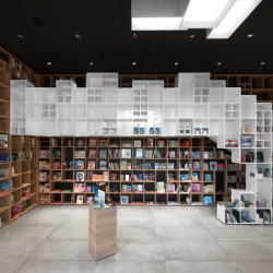 Slovenian Book Center - Innenansicht 3