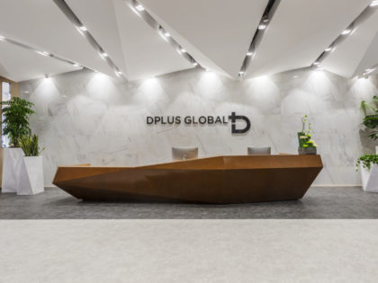 Dplus Global Office in A·Center, Guangzhou